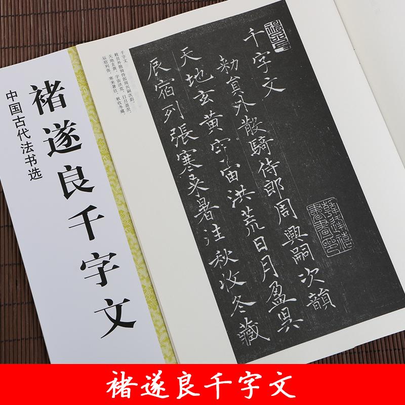 Китайская каллиграфия Артикул 605879264317