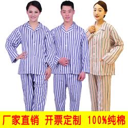 病号服易穿脱纯棉长袖女套装病号服衬衫男短袖睡衣病人服