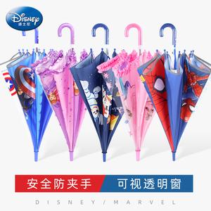 迪士尼儿童雨伞男童女童小学生幼儿园宝宝可爱卡通透明长柄儿童伞