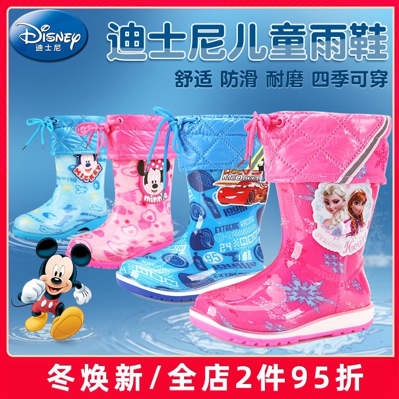 Disney Children's Rainfall Shoes, Boys, Girls, Babies, Student's Skid-proof Water Shoes, Children's Winter Warm Shoes, Rainfall Boots