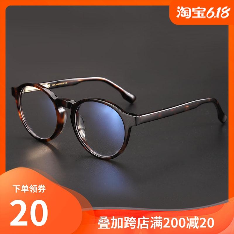 日系灏森116超轻板材眼镜框男纯钛眼镜架配近视女全框学生圆镜框