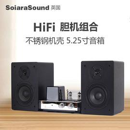 靓声台式电子管胆机HIFI套装迷你组合音响桌面5.2寸 发烧书架音箱图片