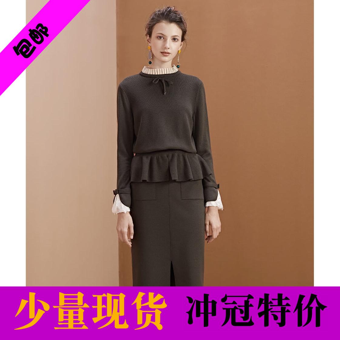 维格娜丝劲草2017冬新款时尚百搭套头针织衫VXTSI42340