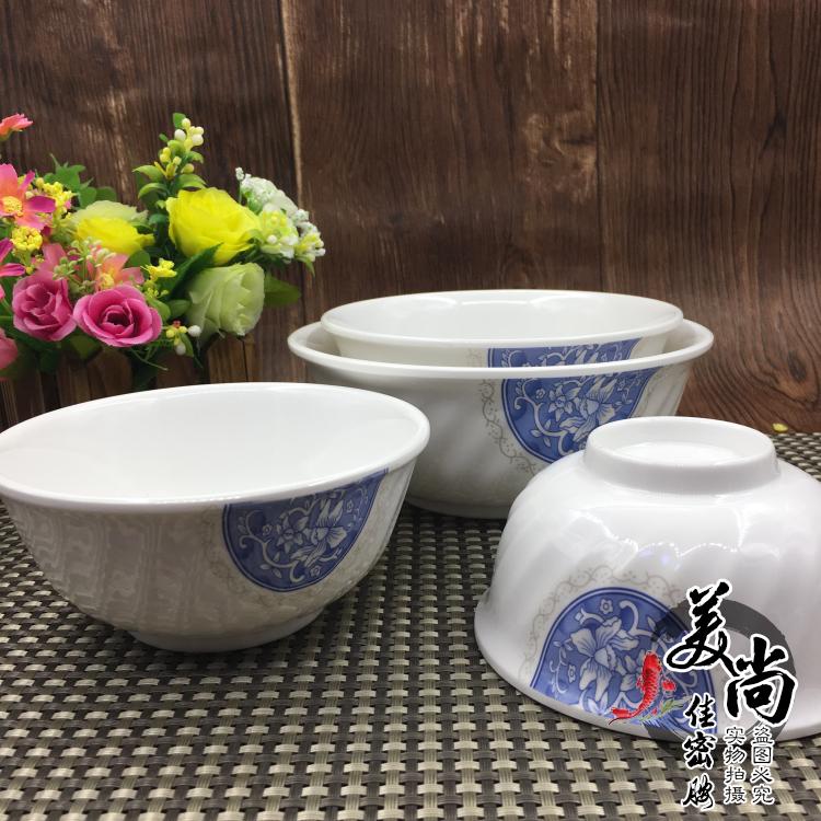 耐摔A5料密胺仿瓷餐具 兰花中式快餐小饭碗粥碗 馄饨汤面碗螺纹碗