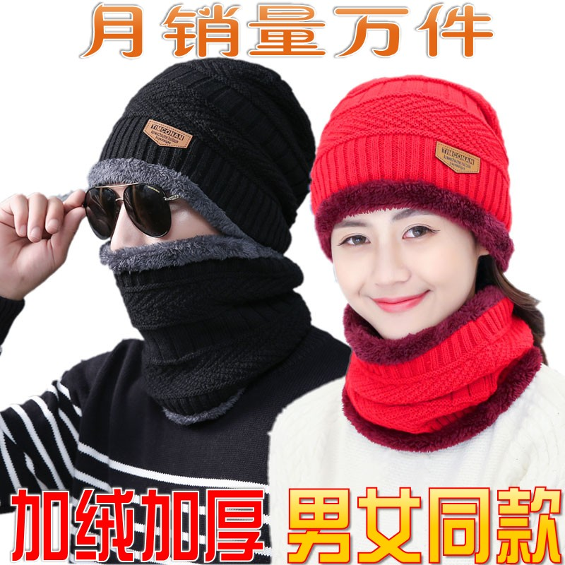 Hat Winter mens and womens Korean knitting ear protection warm wool hat cover cold proof thickened cover collar Baotou hat