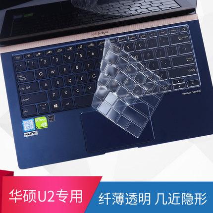 华硕灵耀u2代键盘u4300fn 13防尘罩