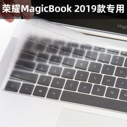华为matebook13 2020荣耀magicbook 2019键盘保护贴膜第三方Linux版锐龙版笔记本电脑14寸全覆盖防尘罩