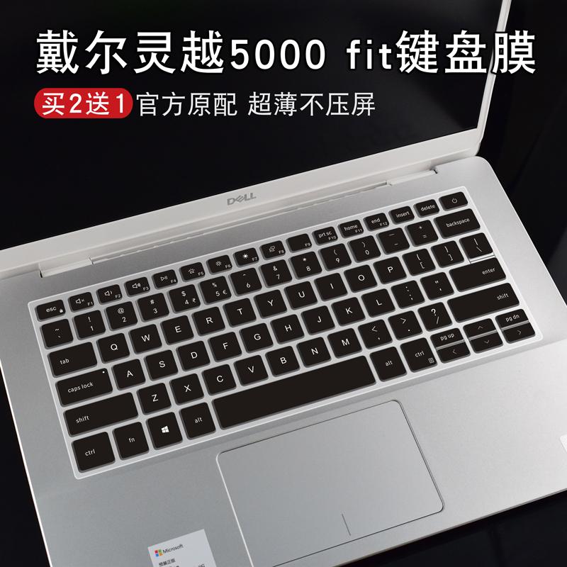 戴尔灵越5000fit键盘保护贴膜14英寸Inspiron5498 5490 5493笔记本13 7391电脑13.3寸防尘罩7490 5390套5391