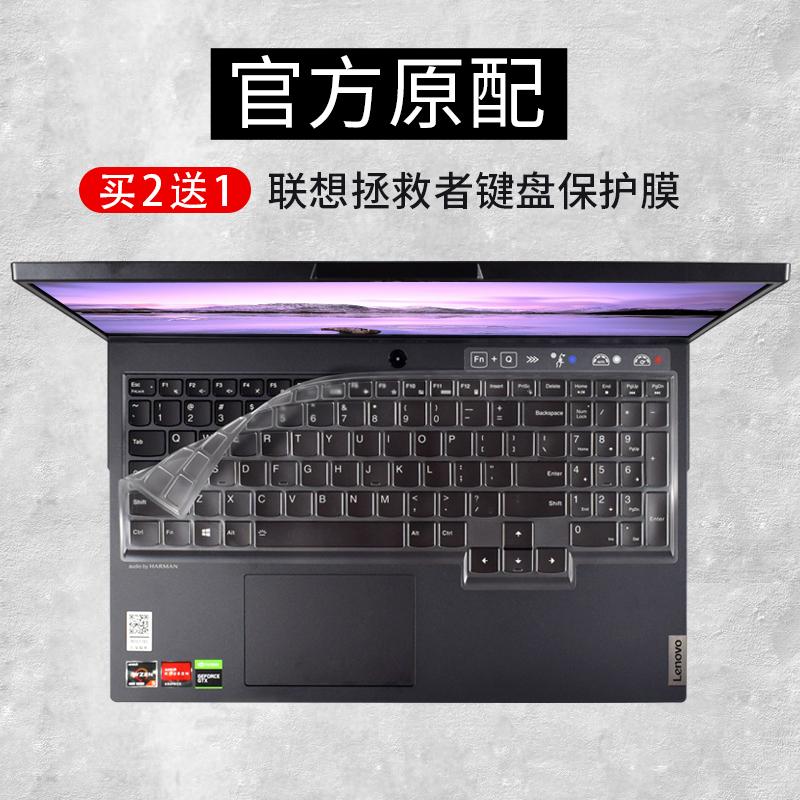 联想拯救者R7000键盘保护膜2020款Y7000P小新15笔记本R720电脑Pro13全覆盖15.6寸Y7000防尘罩Air14 2019贴套