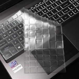 神舟战神键盘保护膜G8/Z8-CR7P1贴膜Z7/G7-CT7NT笔记本GX8/TX9-CT5DH电脑G9-CT7PK防尘罩TX6-CT5DA/DT/DS套