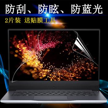 电脑屏幕保护防联想4戴尔华硕贴膜