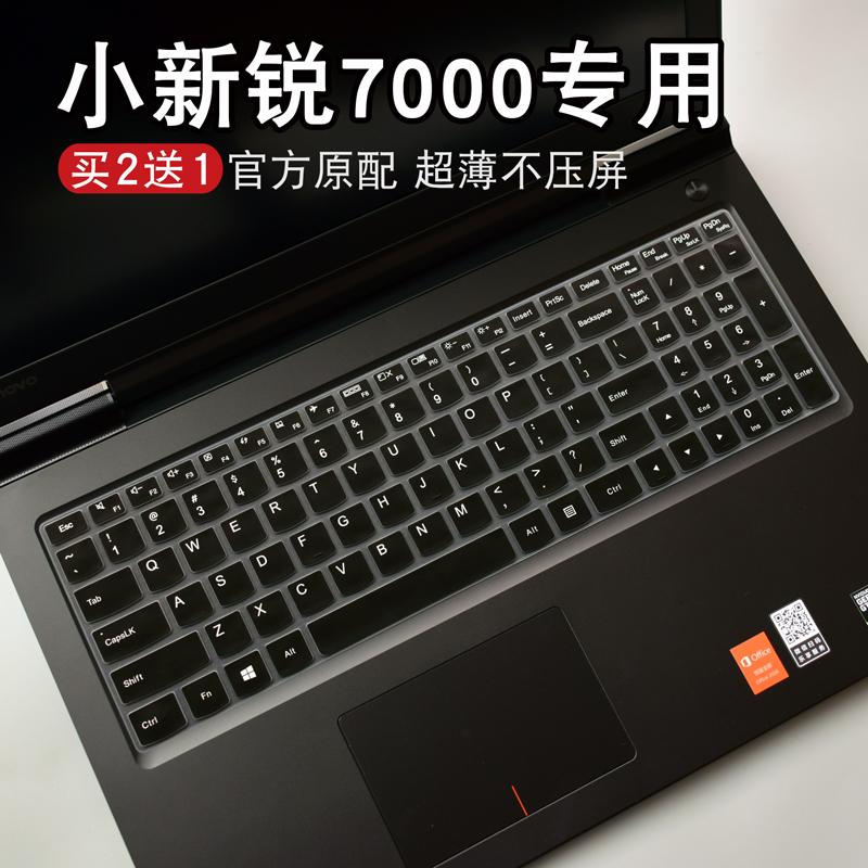 联想小新锐7000键盘保护贴膜拯救者E520天逸300-15锐15.6寸IdeaPad500小新700笔记本G50-70电脑B50防尘罩Y700