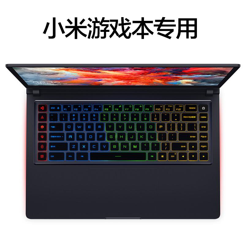 小米游戲本鍵盤保護膜15.6英寸筆記本電腦貼膜八代i7硅膠貼紙防塵罩墊子gtx 1060專用配件全覆蓋2019款