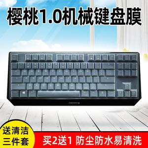 樱桃Cherry保护膜MX-Board 1.0TKL G80-3810 3811机械键盘87键MX1.0 G80-3814 3816全尺寸防尘罩套