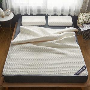 乳胶床垫软垫1cm床褥垫可折叠水洗保护垫秋冬四季款床垫薄款 垫子