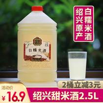6绍兴黄酒咸亨雕皇十年陈瓶装500ML瓶半甜型正品包邮特价促销