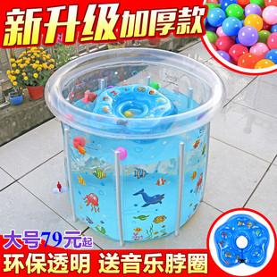 新生婴儿游泳池加厚充气透明支架儿童游泳桶宝宝洗澡桶省水保温池
