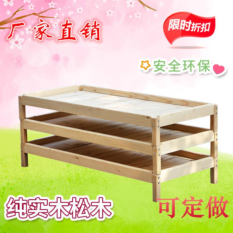 Детский сад вздремнуть кровать легко деревянные кровати уход трубка класс ученик кровать специальное предложение геморрой кровать детская кроватка односпальная кровать маленькая кровать