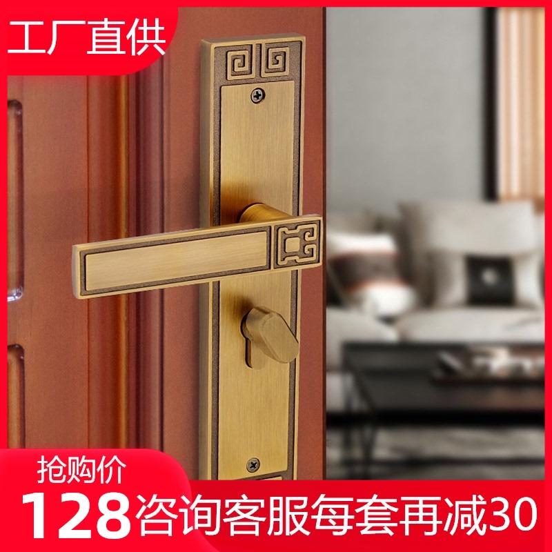 佳宝丽卧室内房门锁具实木门把手新中式家用通用型静音青黄古铜色