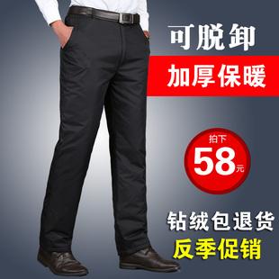防风保暖爸爸棉裤 男外穿加厚高腰中老年可脱卸加大码 白鸭绒 羽绒裤