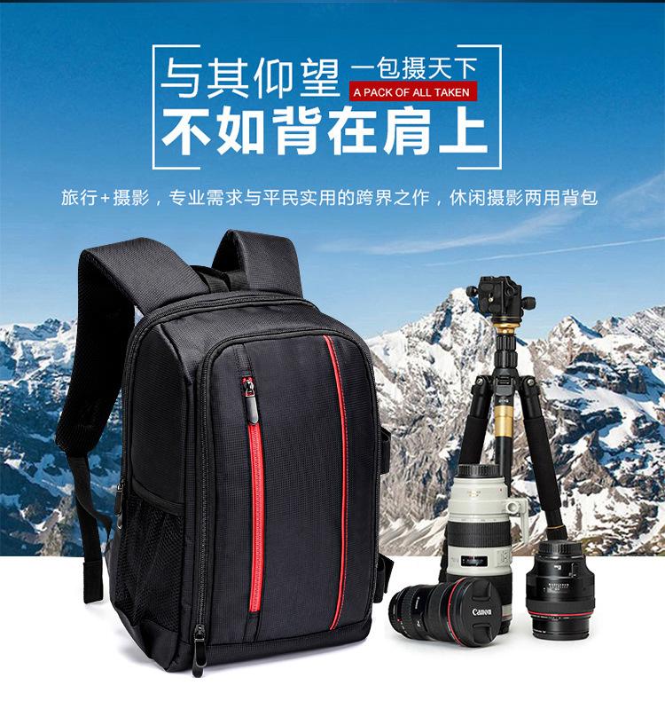 Double shoulder SLR bag camera bag Canon camera original bag 60d700d5d3 80D lightweight portable Camera Backpack