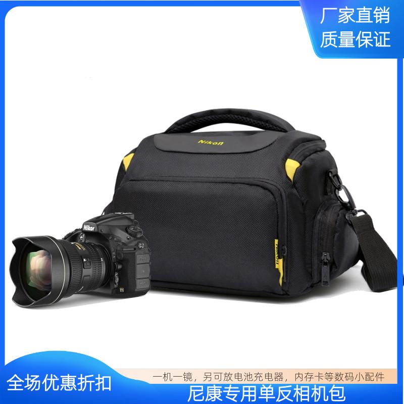Original Nikon SLR camera package d5100 D90 d7000 d5300 d800d610