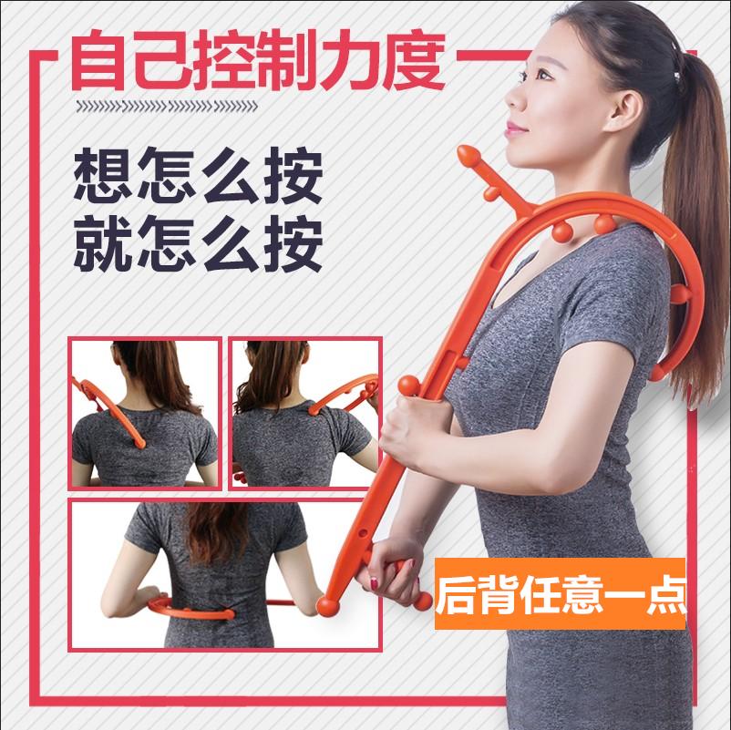 Здоровый сила музыка оригинал точка вручную буфет назад массажеры назад плечо шейного позвонка талия массаж тростник палка массаж крюк
