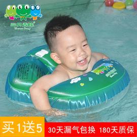 三只青蛙婴儿游泳圈腋下儿童腋下圈小孩新生儿救生圈宝宝游泳圈图片