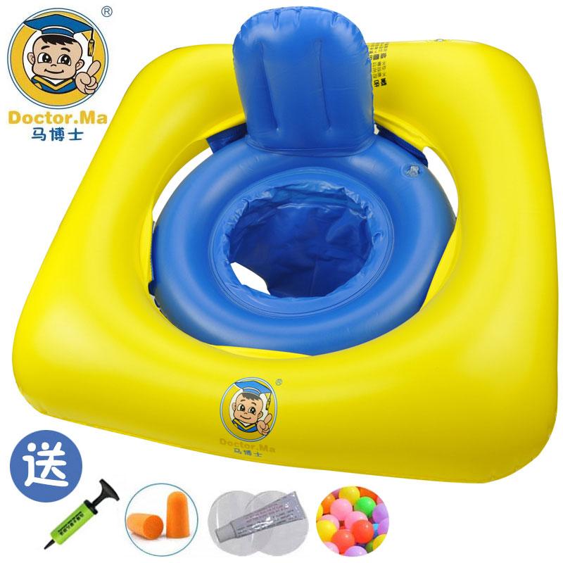 馬博士嬰兒遊泳圈兒童座圈寶寶遊泳坐圈浮圈送氣筒球耳塞膠水包郵