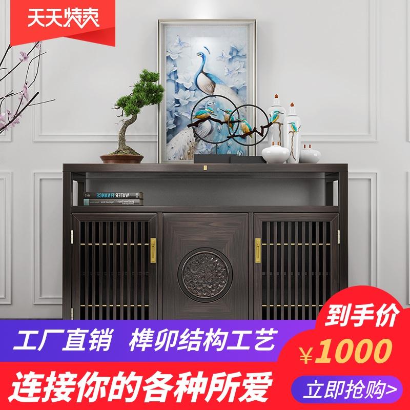 新中式现代简约实木玄关储物门厅禅意定制住宅家具餐边柜靠墙轻奢