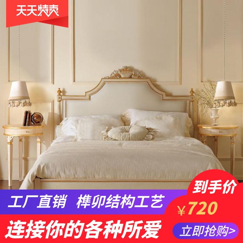 欧式双人真皮2米现代简约公主婚床卧室住宅家具实木直销
