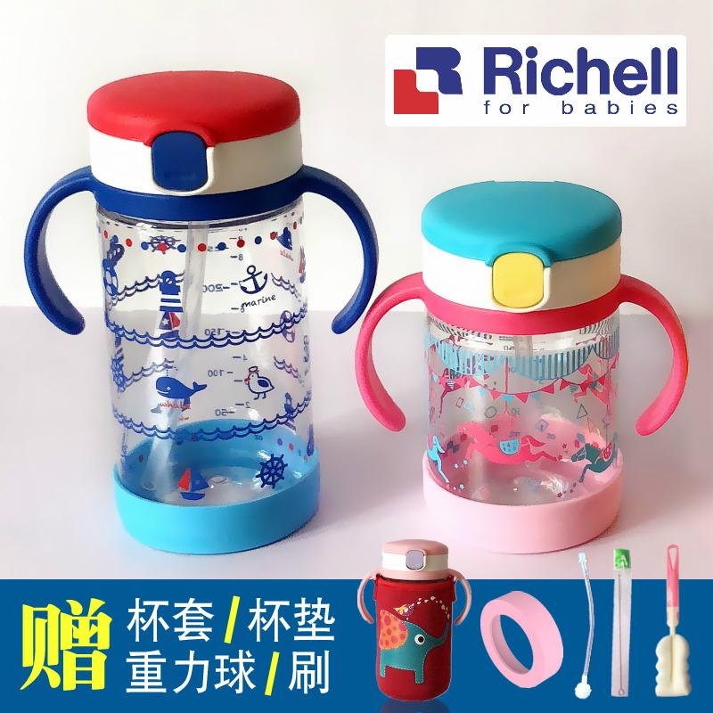 10月19日最新优惠日本利其尔吸管杯幼儿园宝宝喝奶杯防摔奶瓶带刻度婴儿防漏学饮杯