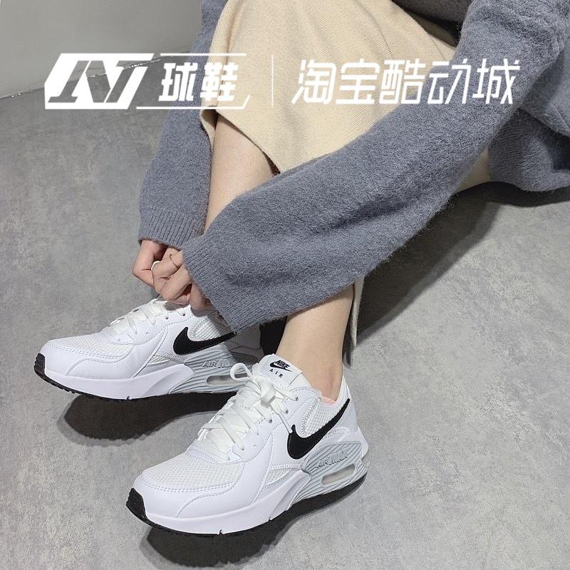 耐克NIKE AIR MAX EXCEE男女气垫缓震运动休闲鞋CD4165 CD5432图片