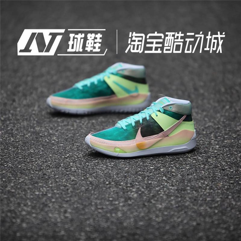 耐克NIKE ZOOM KD 13 EP男子新款杜兰特明星实战篮球鞋CI9949-001图片