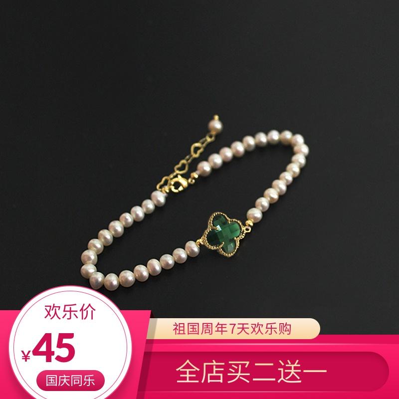 青岛饰品轻奢ins小众设计祖母绿宝石淡水珍珠手链女米珠夏天清新热销9件手慢无