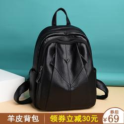 真皮双肩包女2020新款时尚百搭韩版潮包包软皮大容量女士旅行背包