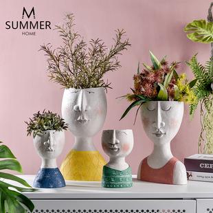 北欧创意简约个性ins艺术人像花器人头花盆花瓶花园阳台装饰摆件