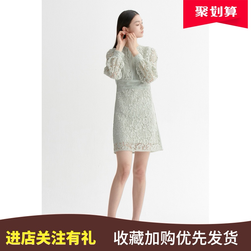 Manyanu lace dress 2020 new hollow out lantern sleeve design foreign style one-piece skirt mk12dc020