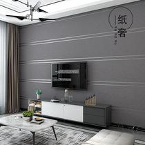 顆粒立體硬包簡單好看百搭電視背景墻紙客廳咖啡色別墅影視墻壁紙