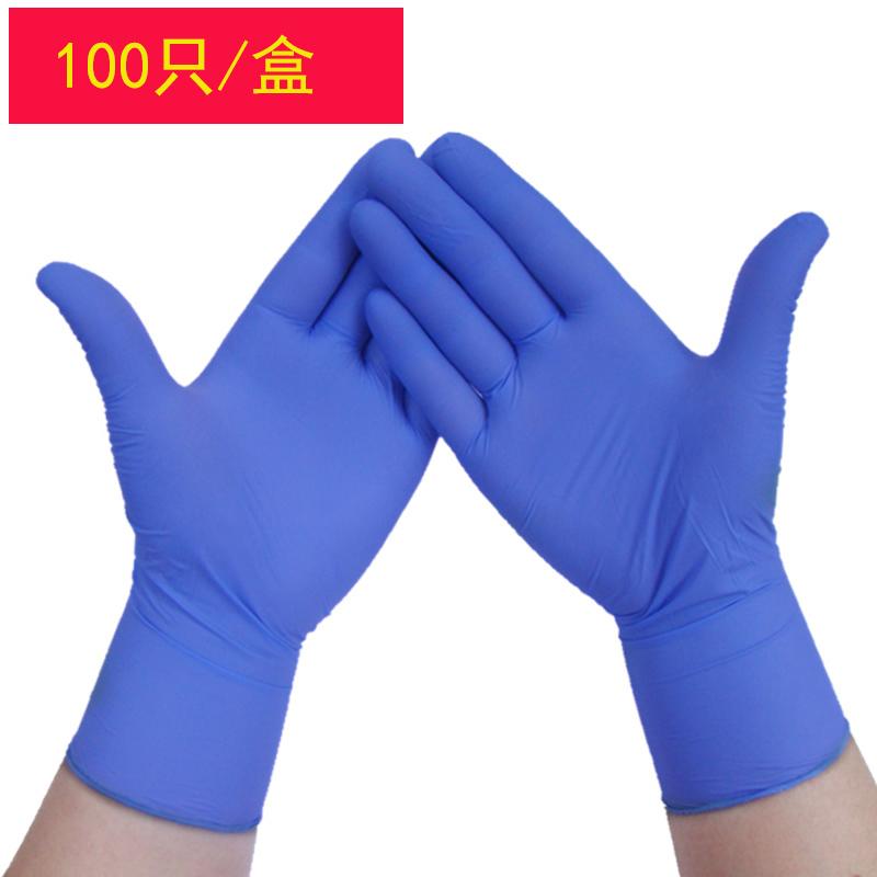 盒装加长加厚橡胶一次性手套乳胶烘焙食品防水家用洗碗手套100只