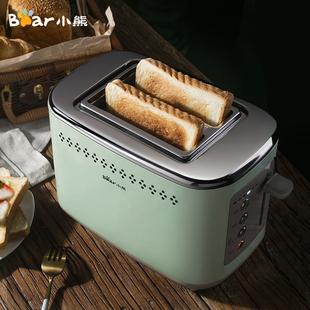 小熊烤面包机家用片多功能早餐神器小型多士炉迷你全自动土吐司机图片