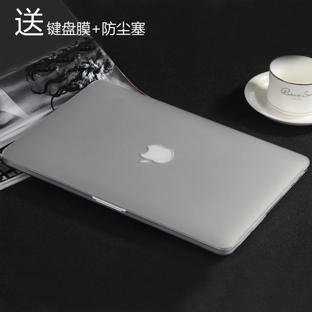 蘋果筆記本外殼macbook air pro保護殼11 12 13寸電腦外殼 15