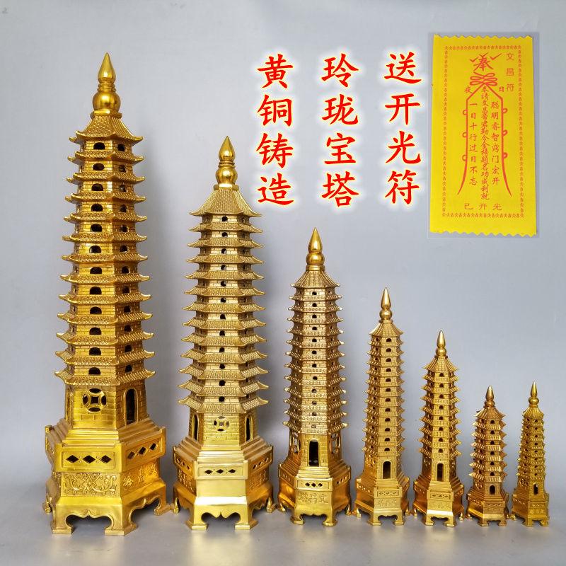 Статуэтки башни Вэньчан Артикул 608504031533