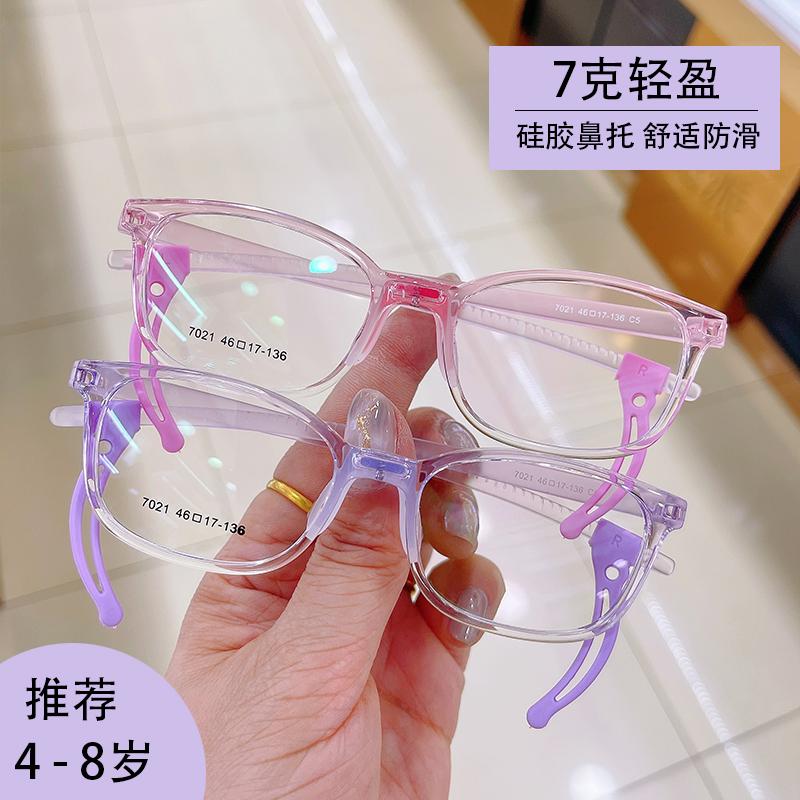 透明儿童近视眼镜框男超轻舒适学生硅胶鼻托弱视眼镜架女防滑耳勾