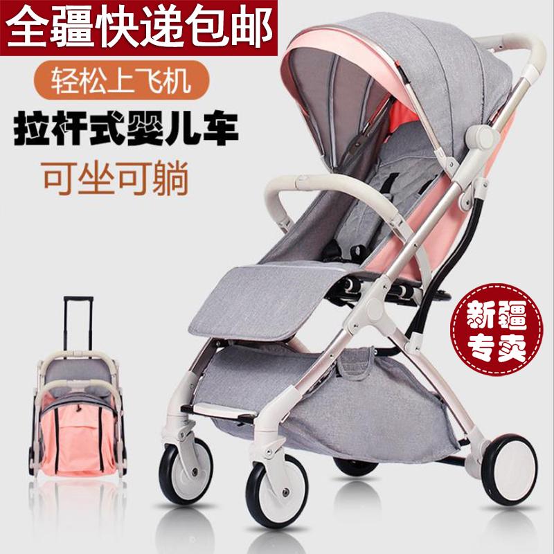 新疆专卖婴儿推车可坐可躺超轻便携迷你折叠儿童手推车小宝宝伞车
