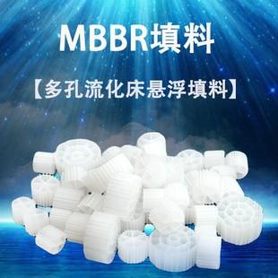 流化床填料k1k2k3滤料填料MBBR悬浮生物填料生化挂膜水族过滤材料品牌