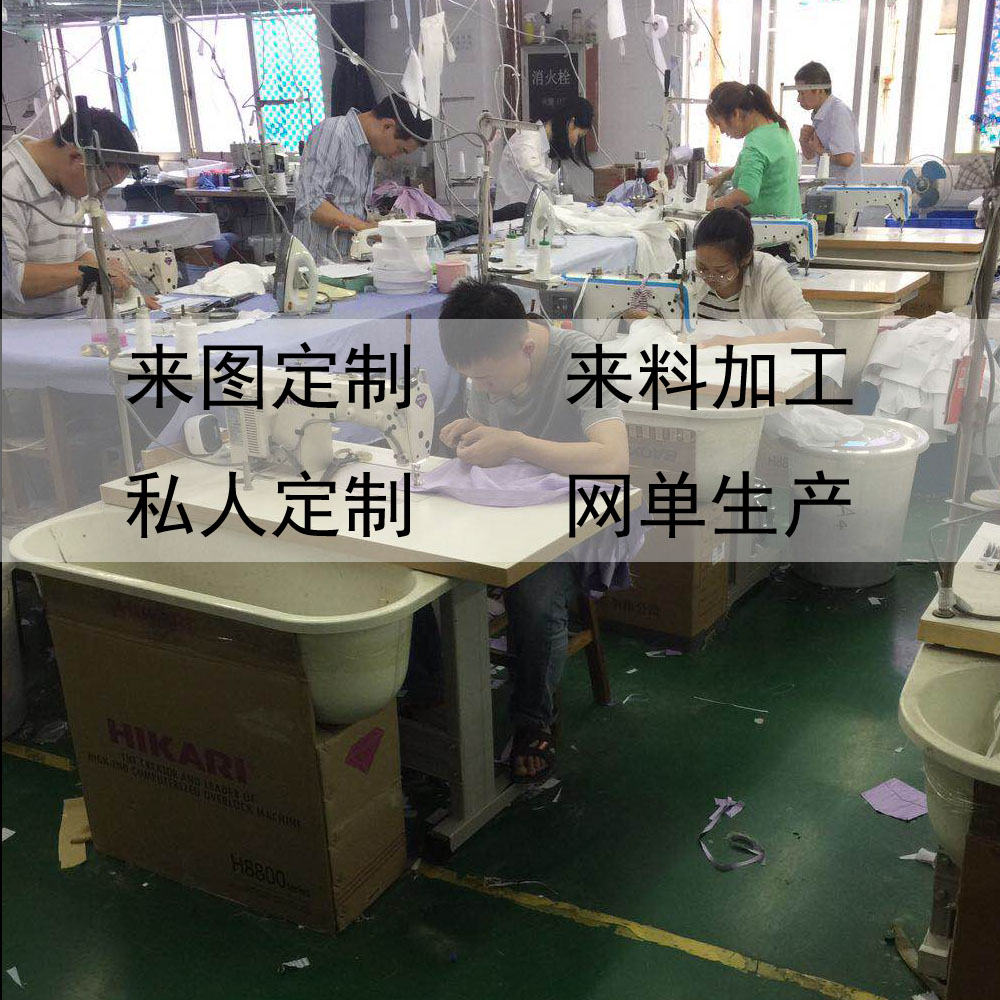 DIY tailoring shop in Shenzhen makes the same clothes to order private large size clothing designers advanced customization