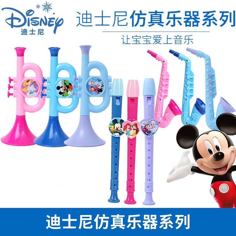 迪士尼兒童樂器玩具小喇叭豎笛子薩克斯可吹幼兒園啟蒙益智玩具
