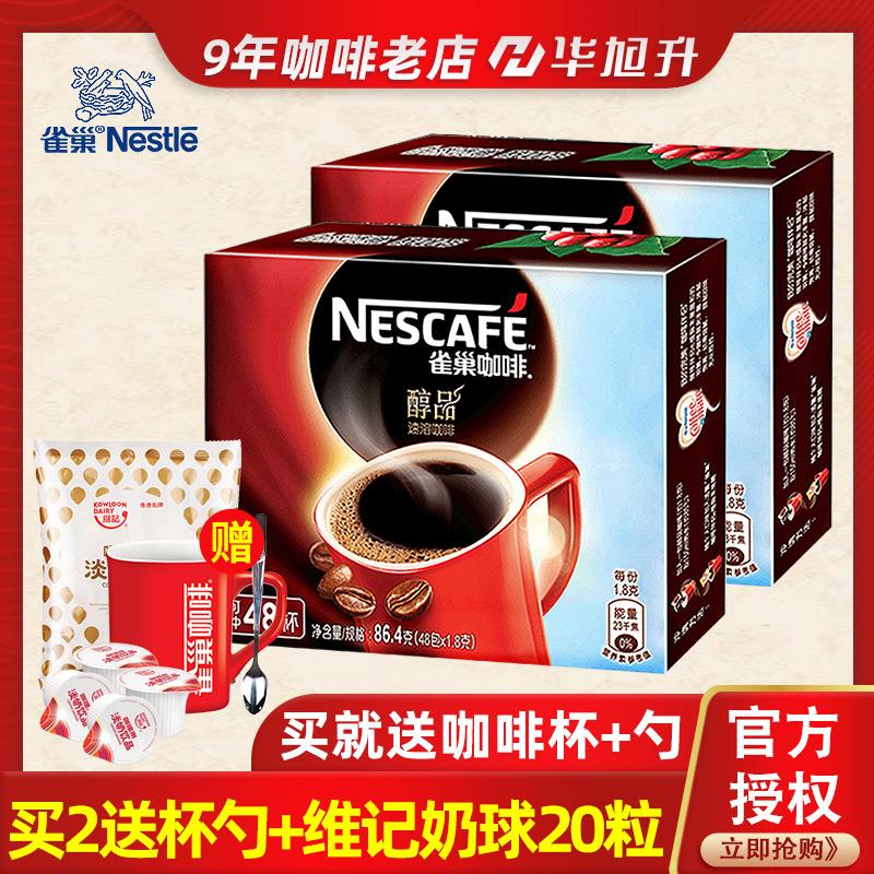 雀巢咖啡48条是什么品牌