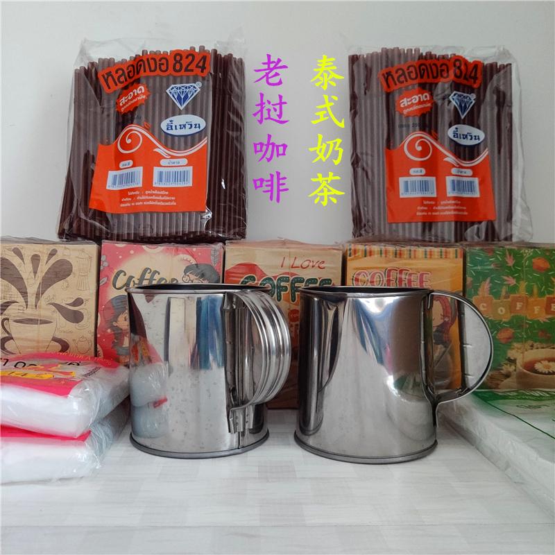 泰国不锈钢煮茶壶过滤咖啡奶茶壶 咖啡奶茶壶 泰式茶壶滤茶壶包邮